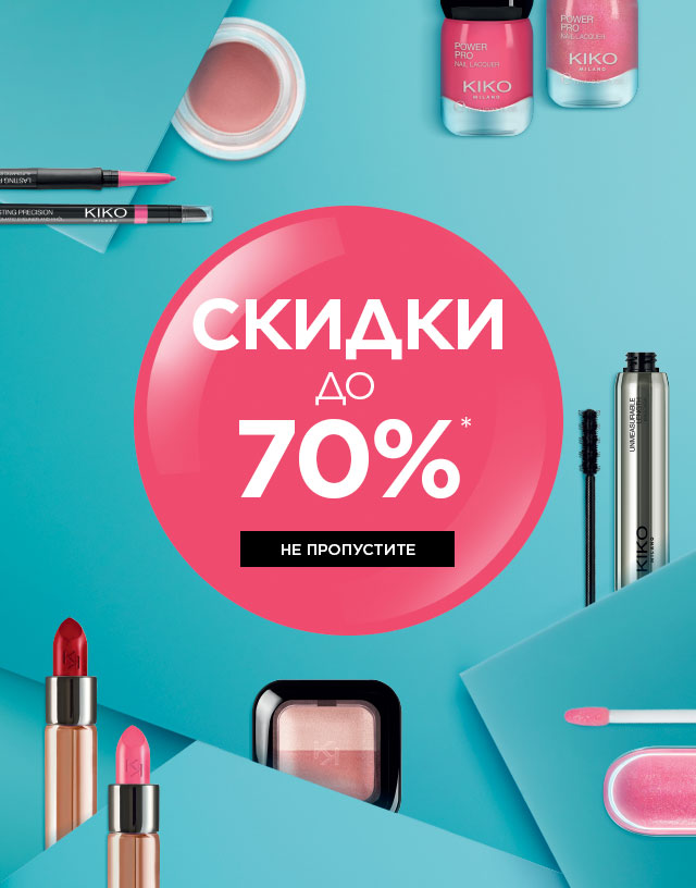 Купить косметику со скидкой в интернет магазине тени для бровей mark